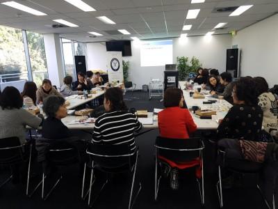 호주 시드디 인형치료 교육