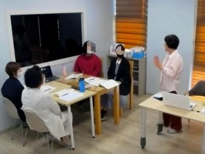 2020 인형치료 집단프로그램